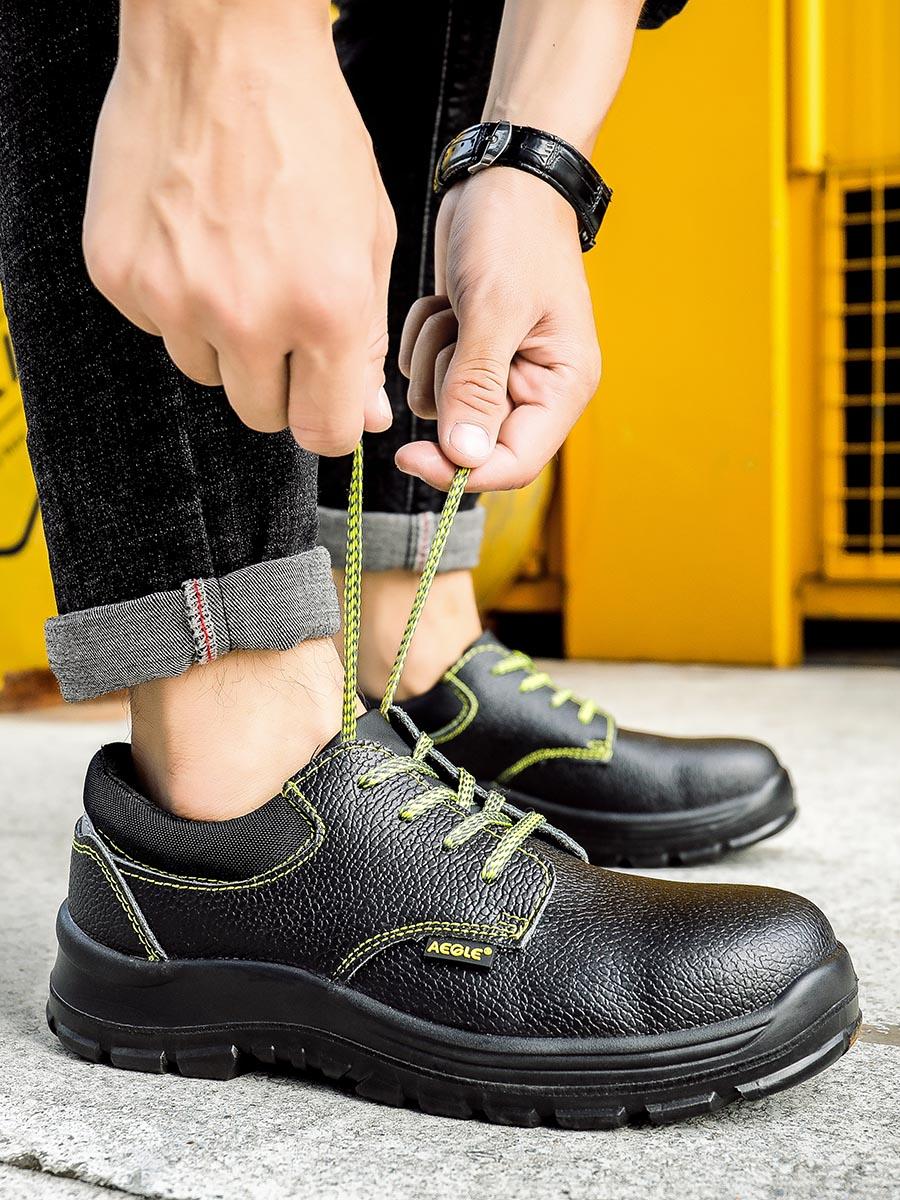 60718103时尚款安全鞋