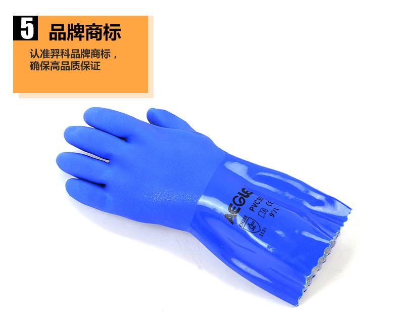 60604802 PVC 耐油手套