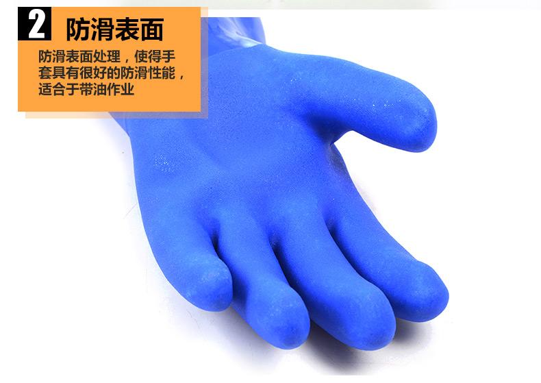 60604801 PVC接袖手套