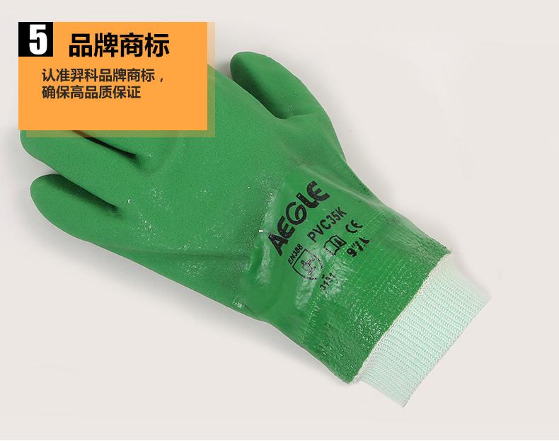 60625111 PVC罗口手套