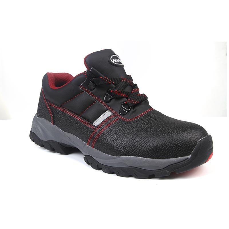 60725810 安全鞋